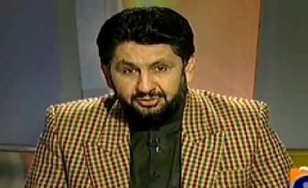 Jirga with Saleem Safi (What is the Real Issue with Madaaris) - 10th January 2015