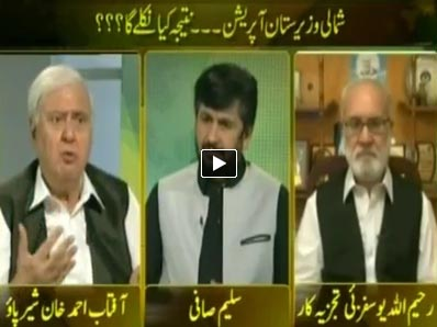 Jirga with Saleem Safi (What Will Be the Result of Military Operation?) - 28th June 2014