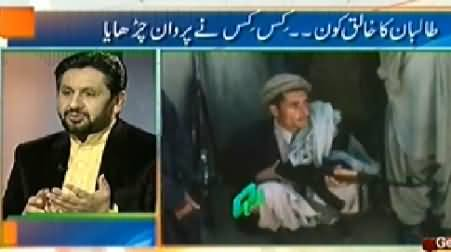 Jirga with Saleem Safi (Who Created and Trained Taliban?) - 21st December 2014