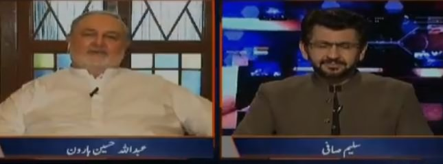 Jirga With Saleem Safi (Why America Is Angry on Pakistan) - 12th August 2018