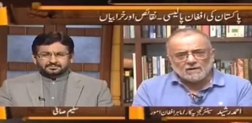 Jirga With Saleem Safi (Why Pakistan's Afghan Policy Failed) - 28th May 2016