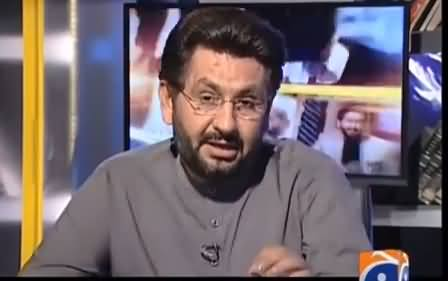 Jirga With Saleem Safi (Why Terrorism Not Ending?) - 4th September 2016