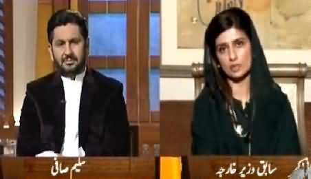 Jirga with Saleem Safi (Yemen's Situation & Role of Pakistan) – 30th March 2015