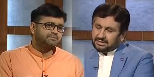 Jirga With Saleem Safi (Young Software Developer) - 25th June 2016