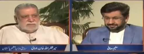 Jirga with Saleem Safi (Zafarullah Jamali Interview) – 18th November 2017