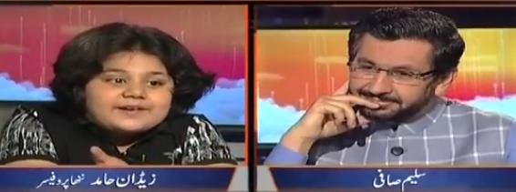 Jirga With Saleem Safi (Zaidan Hamid, Little Professor) - 5th August 2018
