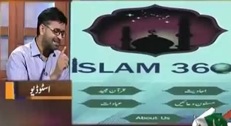 Jirga (Zahid Hussain Chipa Software Engineer) – 19th August 2015