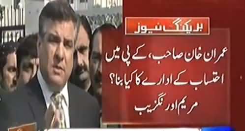 Jis Waqt Imran Khan Cricket Khailte Rahe, Hum Idare Banate Rahe - Daniyal Aziz
