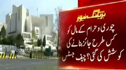 JIT detects 33 more accounts in money laundering case against Zardari and others