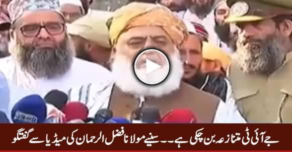 JIT Has Become Controversial Now - Maulana Fazal ur Rehman Media Talk