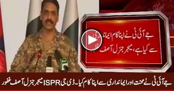 JIT Ne Mehnat Aur Imandari Se Apna Kaam Kia - DG ISPR Maj. General Asif Ghafoor