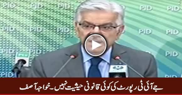 JIT Report Ki Koi Qanoni Hasiyat Nahi - Khawaja Asif
