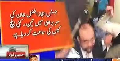 JIT Submits Report About Leaked Picture of Hussian Nawaz To Supreme Court