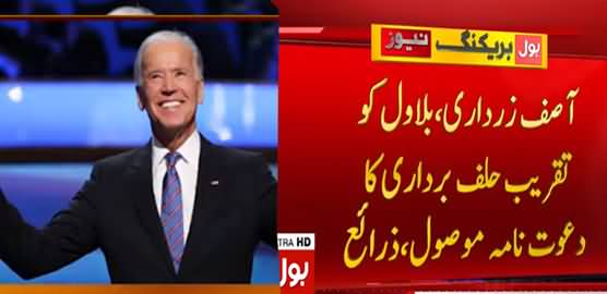 Joe Biden Ignores Imran Khan & Invites Asif Zardari & Bilawal In His Oath Taking Ceremony