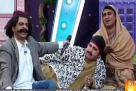 Joke Dar Joke (Comedy Show) – 16th February 2019