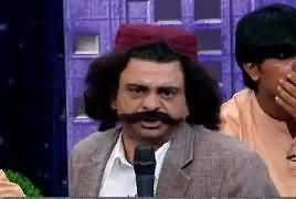 Joke Dar Joke (Comedy Show) – 27th July 2019