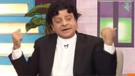 Joke Dar Joke (Comedy Show) - 4th January 2020