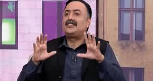Joke Dar Joke (Special with Mohsin Bhatti Food Expert) - 16th November 2019