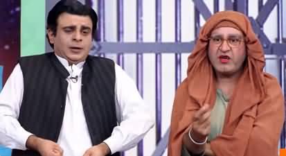 Joke Dar Joke (Thana Culture aur Hamza Shahbaz) - 14th September 2019