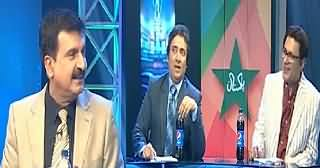 Josh Jaga De (Cricket World Cup Special) – 14th February 2015