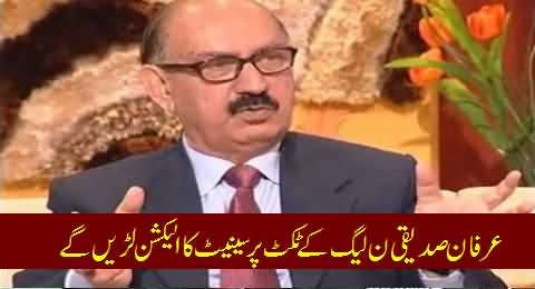 Journalist Irfan Siddiqui Most Likely to Get PMLN Ticket For Senate Elections