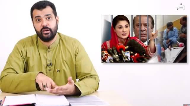 Journalist Usama Ghazi Analysis on Leaked Video & Maryam Nawaz Tactics