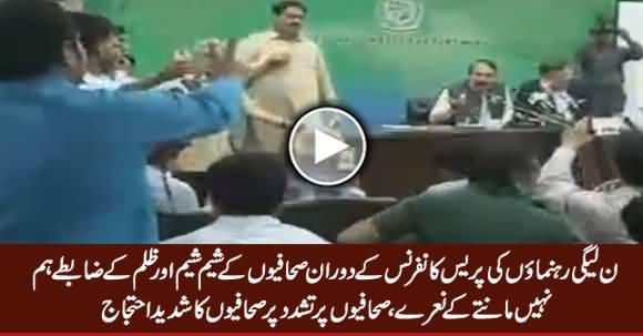 Journalists Shouting Shame Shame During PLMN Leaders Press Conference