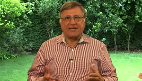 Journey Through the Earth's Centre - Science With Dr. Pervez Hoodbhoy