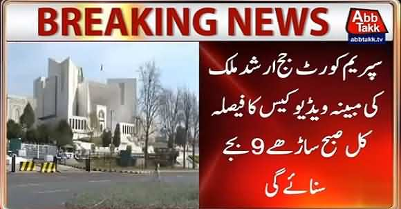 Judge Arshad Malik Video Scandal Case Verdict Will Be Announced Tomorrow By SC
