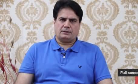 Judge Arshad Malik Video Scandal in Supreme Court - Sabir Shakir Analysis
