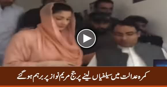 Judge Got Angry on Maryam Nawaz For Taking Selfies in Court