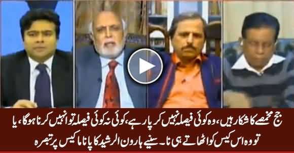 Judge Makhmase Ka Shikar Hain - Haroon Rasheed Analysis on Panama Case
