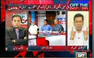 Judges Are not God - Supreme Court is Fully Involved in Election Rigging - Saleem Bukhari