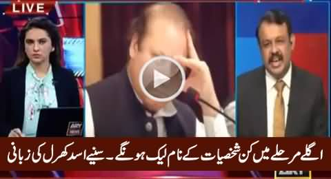 Judges, Bureaucrats & Tycoons Name Will Be Leaked in Second Phase of Panama Leaks - Asad Kharral