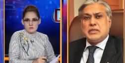 Judges Ke Faislon Ki Waja Se Pakistan Ko Arbon Ka Nuqsan Huwa - Ishaq Dar