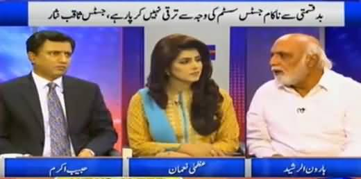 Judges Should Give Proposals Not Just Statements - Haroon Rasheed