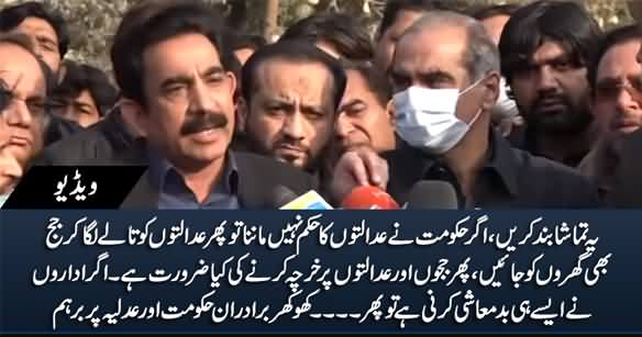 Judges Should Lock The Courts And Go Home - Khokhar Brothers Angry on Govt & Judiciary