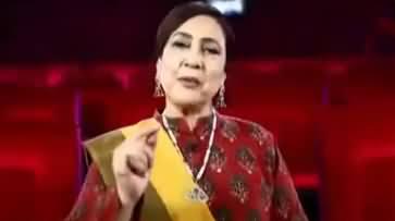 Jugnu Ki Roshni (Bollywood Ki Dunya) – 14th April 2018