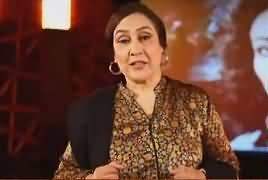 Jugnu Ki Roshni (Documentary) – 4th March 2018