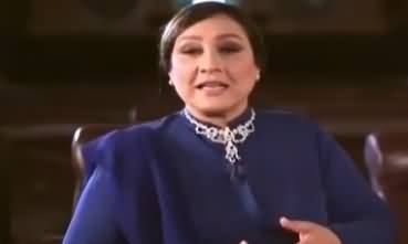 Jugnu Ki Roshni (Lady Diana Ki Kahani) - 25th March 2018