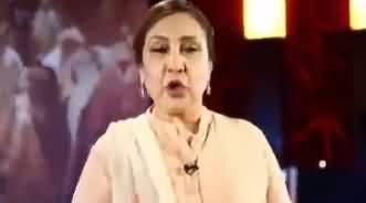 Jugnu Ki Roshni (Maazi Ke Mazar) - 19th May 2018