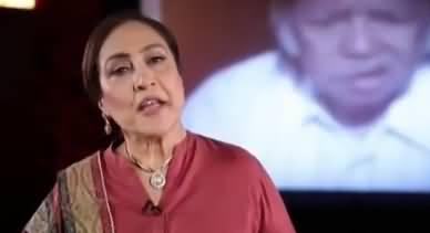 Jugnu Ki Roshni (Malka e Taranum Noor Jahan) - 21st April 2018