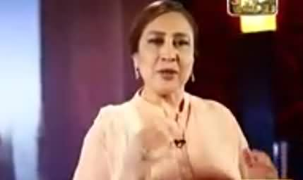 Jugnu Ki Roshni (Tareekh Ke Jharokon Se) - 28th April 2018