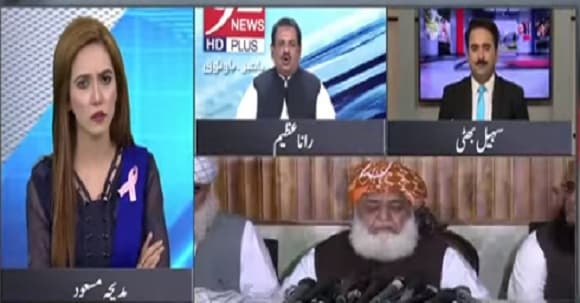 JUI's Media Cell Provokes Its Workers With False News - Rana Azeem