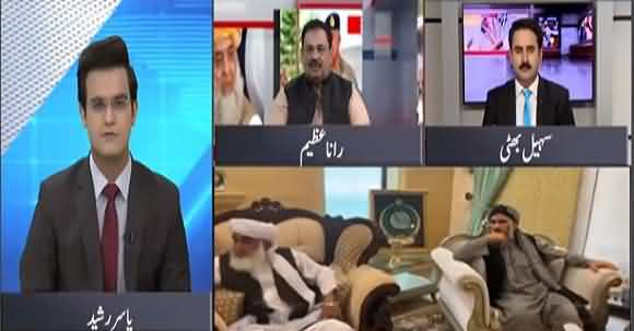 JUIF Azadi March Enters In Plan B, What Is Going To Happen ? Listen Inside Story Of Fazlur Rehman Meeting