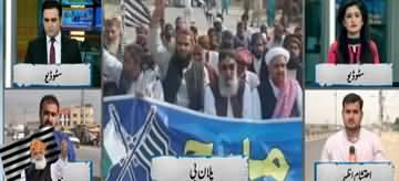 JUIF Ready to Close Major Highways of Pakistan - Latest Updates of Plan-B