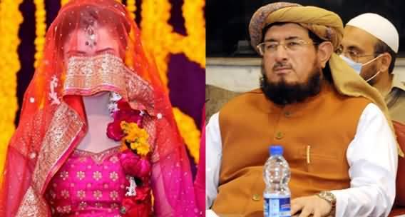 JUIF's MNA Maulana Salahuddin Ayubi Married 14 Years Old Girl, Police Started Investigations