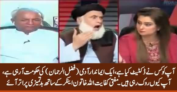 JUIF's Mufti Kifayatullah Misbehaves With Female Anchor