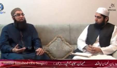 Junaid Jamshaid Special Interview Giving Answers of Some Questions About Imran Khan & PTI Dharna