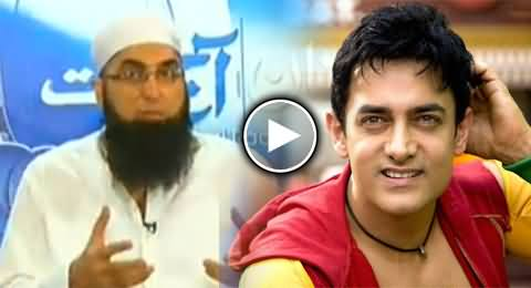 Junaid Jamshaid Telling Interesting Story of Maulana Tariq Jameel and Amir Khan